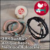 39 [SunKu] サンク